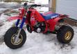 1985 250R Trike