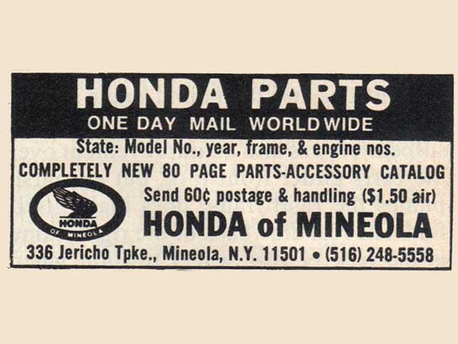 Mineola Honda parts